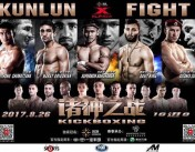 Marat Grigorian wint op Kunlun Fight in China