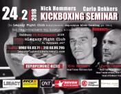 Kickboxing Seminar in Greece
